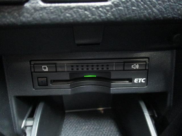 2.5S Cパケ ナビバックカメラETC 両側電動スライド(14枚目)