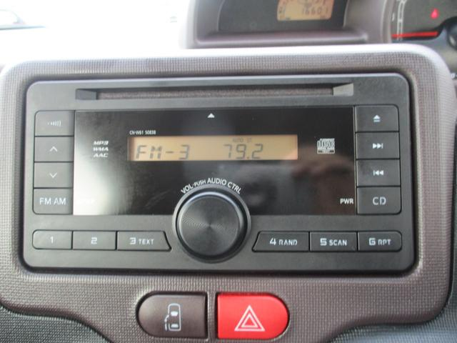 G CD AM/FMオーディオ ロングラン保証(11枚目)
