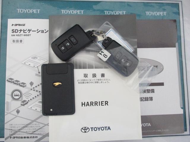 「トヨタ」「ハリアー」「SUV・クロカン」「山口県」の中古車25