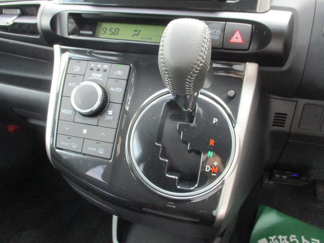 「トヨタ」「ウィッシュ」「ミニバン・ワンボックス」「山口県」の中古車10