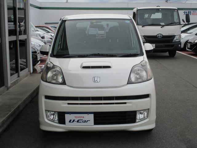 「ホンダ」「ライフ」「コンパクトカー」「山口県」の中古車2