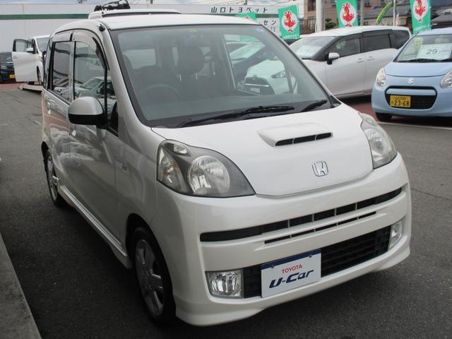 「ホンダ」「ライフ」「コンパクトカー」「山口県」の中古車3
