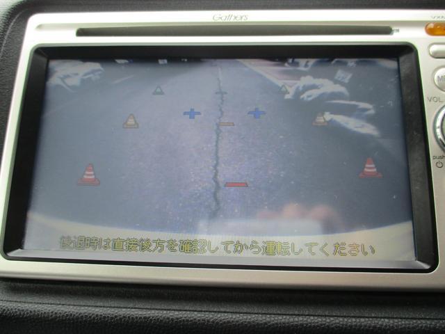 「ホンダ」「ライフ」「コンパクトカー」「山口県」の中古車12