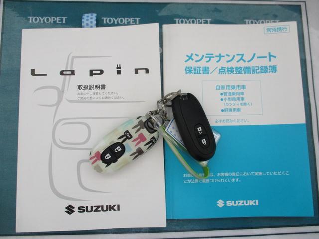 「スズキ」「アルトラパン」「軽自動車」「山口県」の中古車23