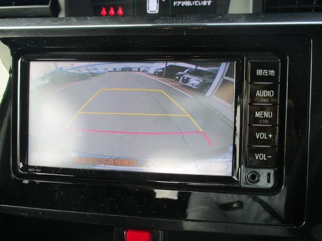 バックカメラ搭載で車庫入れ安心!!バック中の死角部分も映し出されるので安全性アップ!!
