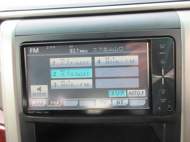 240S プライムセレクションII(9枚目)