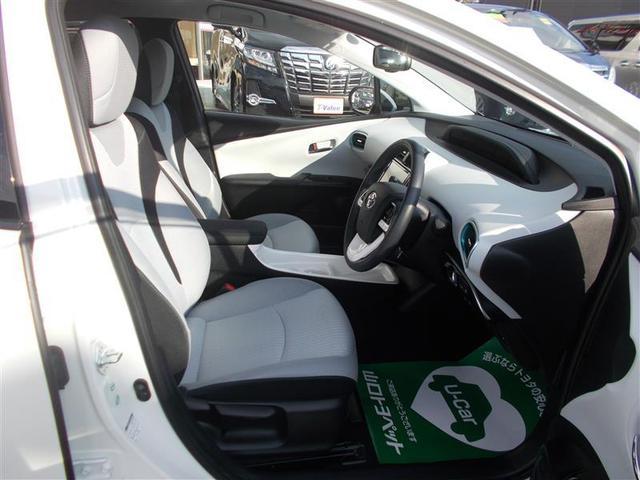 【万が一の安心】全車 ロングラン保証1年<走行距離無制限> +ハイブリッド保証<保証期間は初度登録年月から10年目まで、もしくは3年間のいずれか長い方。但し走行距離20万キロまで>