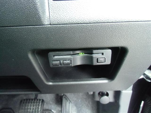 カスタムX トップエディショ フルセグ メモリーナビ DVD再生 後席モニター バックカメラ 衝突被害軽減システム ETC 電動スライドドア LEDヘッドランプ アイドリングストップ(14枚目)