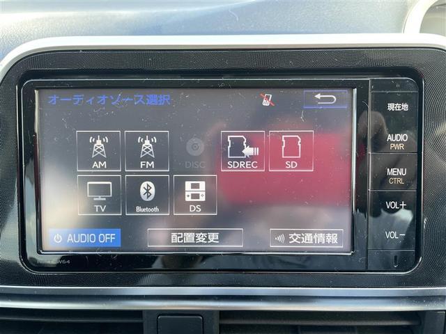 ハイブリッドG フルセグ メモリーナビ DVD再生 バックカメラ ETC 両側電動スライド 乗車定員7人 3列シート ワンオーナー(10枚目)