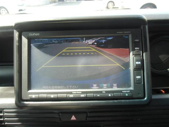 N-VAN フルセグ メモリーナビ DVD再生 バックカメラ 衝突被害軽減システム ETC ワンオーナー(10枚目)