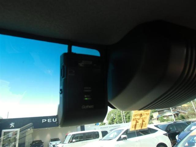 N-VAN フルセグ メモリーナビ DVD再生 バックカメラ 衝突被害軽減システム ETC ワンオーナー(20枚目)