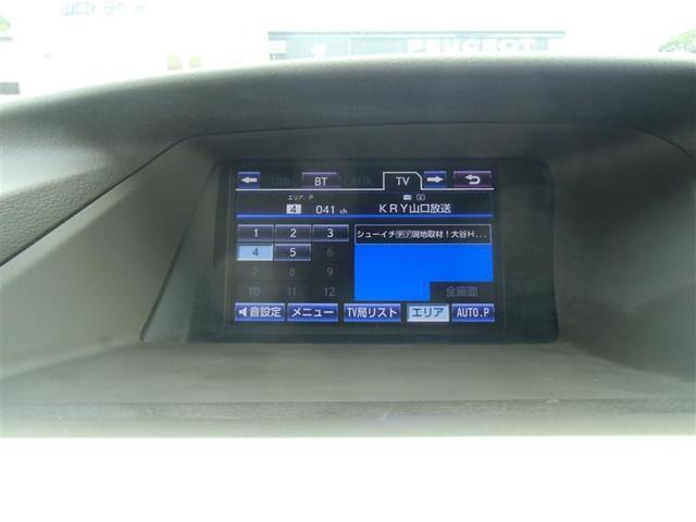 RX450h バージョンL 革シート サンルーフ 4WD フルセグ HDDナビ DVD再生 ミュージックプレイヤー接続可 後席モニター バックカメラ ETC LEDヘッドランプ ワンオーナー アイドリングストップ(9枚目)