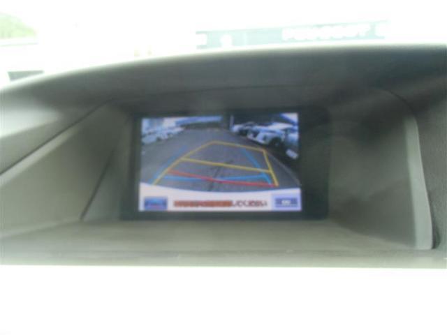 RX450h バージョンL 革シート サンルーフ 4WD フルセグ HDDナビ DVD再生 ミュージックプレイヤー接続可 後席モニター バックカメラ ETC LEDヘッドランプ ワンオーナー アイドリングストップ(10枚目)