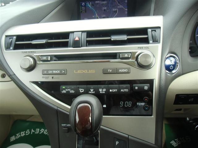RX450h バージョンL 革シート サンルーフ 4WD フルセグ HDDナビ DVD再生 ミュージックプレイヤー接続可 後席モニター バックカメラ ETC LEDヘッドランプ ワンオーナー アイドリングストップ(11枚目)