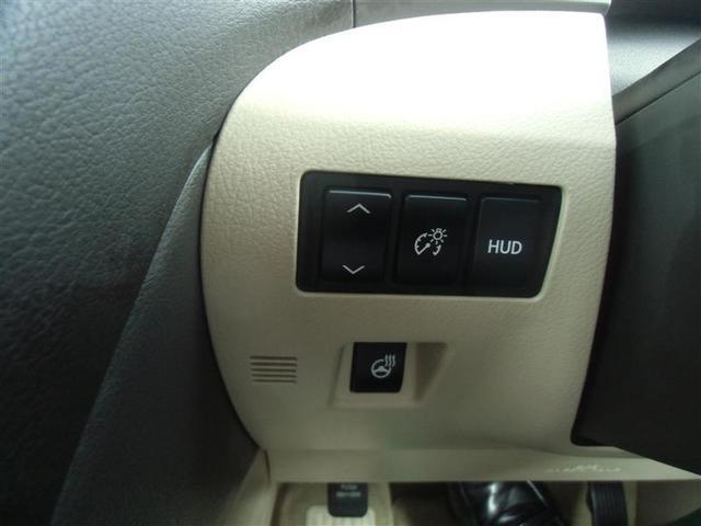 RX450h バージョンL 革シート サンルーフ 4WD フルセグ HDDナビ DVD再生 ミュージックプレイヤー接続可 後席モニター バックカメラ ETC LEDヘッドランプ ワンオーナー アイドリングストップ(14枚目)