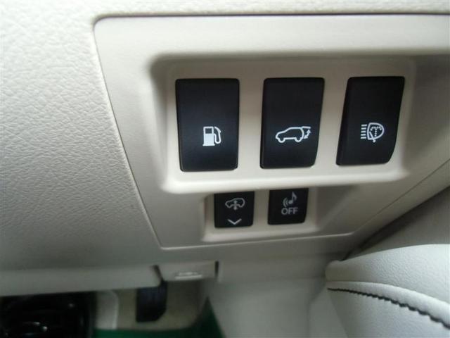 RX450h バージョンL 革シート サンルーフ 4WD フルセグ HDDナビ DVD再生 ミュージックプレイヤー接続可 後席モニター バックカメラ ETC LEDヘッドランプ ワンオーナー アイドリングストップ(15枚目)