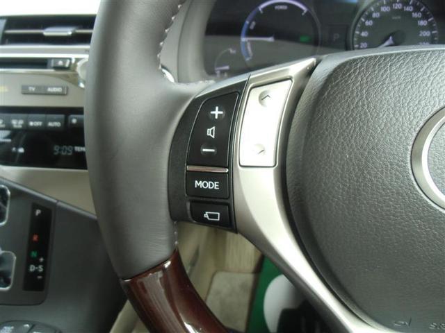 RX450h バージョンL 革シート サンルーフ 4WD フルセグ HDDナビ DVD再生 ミュージックプレイヤー接続可 後席モニター バックカメラ ETC LEDヘッドランプ ワンオーナー アイドリングストップ(16枚目)