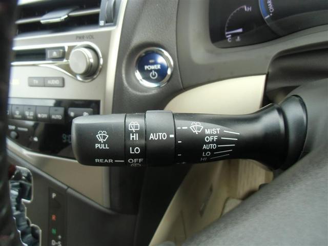 RX450h バージョンL 革シート サンルーフ 4WD フルセグ HDDナビ DVD再生 ミュージックプレイヤー接続可 後席モニター バックカメラ ETC LEDヘッドランプ ワンオーナー アイドリングストップ(18枚目)