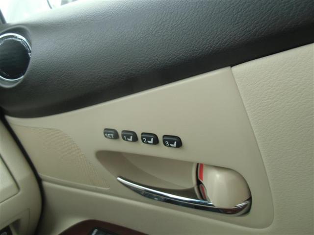 RX450h バージョンL 革シート サンルーフ 4WD フルセグ HDDナビ DVD再生 ミュージックプレイヤー接続可 後席モニター バックカメラ ETC LEDヘッドランプ ワンオーナー アイドリングストップ(22枚目)