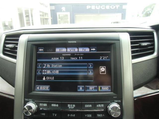 240S フルセグ HDDナビ DVD再生 バックカメラ ETC 両側電動スライド HIDヘッドライト 乗車定員7人 3列シート(10枚目)