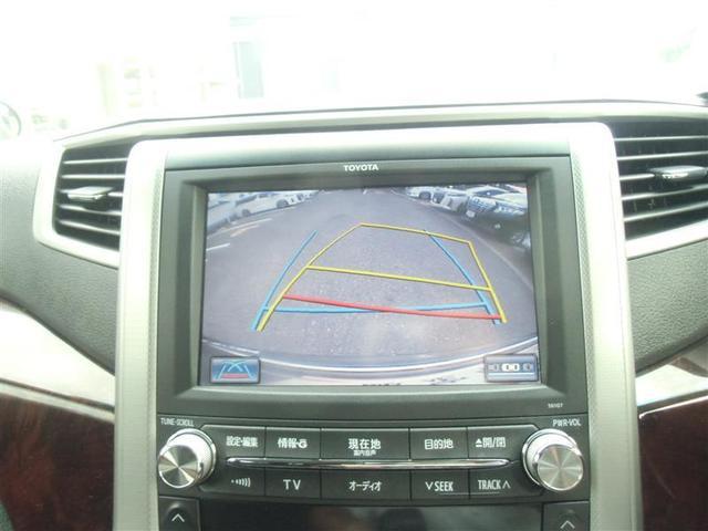 240S フルセグ HDDナビ DVD再生 バックカメラ ETC 両側電動スライド HIDヘッドライト 乗車定員7人 3列シート(11枚目)