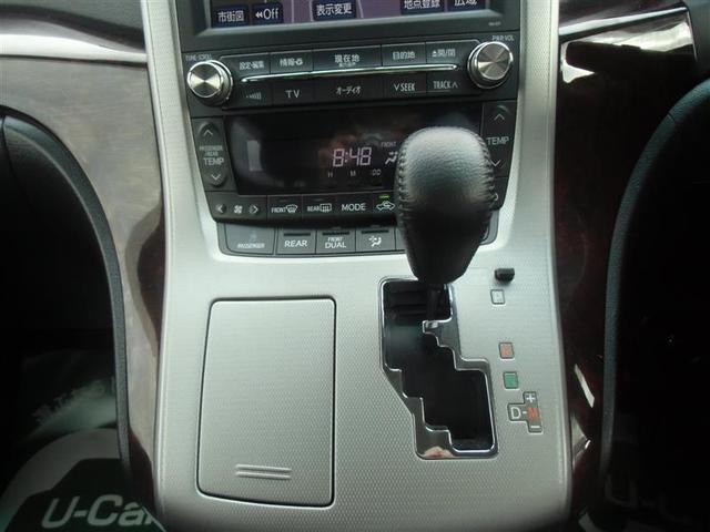 240S フルセグ HDDナビ DVD再生 バックカメラ ETC 両側電動スライド HIDヘッドライト 乗車定員7人 3列シート(12枚目)