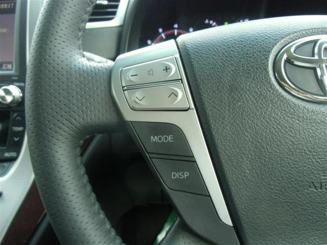 240S フルセグ HDDナビ DVD再生 バックカメラ ETC 両側電動スライド HIDヘッドライト 乗車定員7人 3列シート(15枚目)