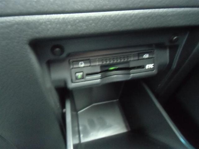 240S フルセグ HDDナビ DVD再生 バックカメラ ETC 両側電動スライド HIDヘッドライト 乗車定員7人 3列シート(18枚目)