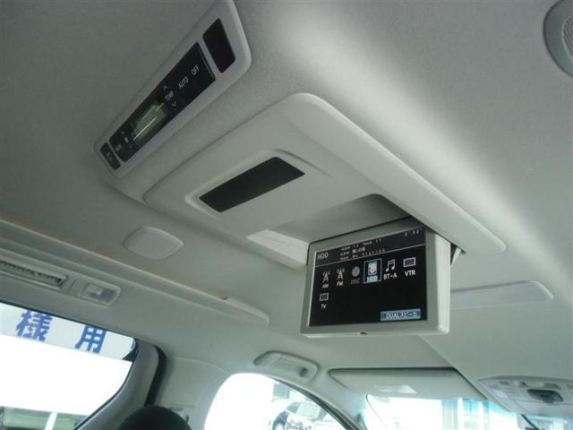 240S フルセグ HDDナビ DVD再生 バックカメラ ETC 両側電動スライド HIDヘッドライト 乗車定員7人 3列シート(22枚目)