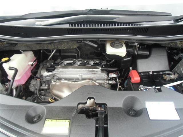 240S フルセグ HDDナビ DVD再生 バックカメラ ETC 両側電動スライド HIDヘッドライト 乗車定員7人 3列シート(27枚目)