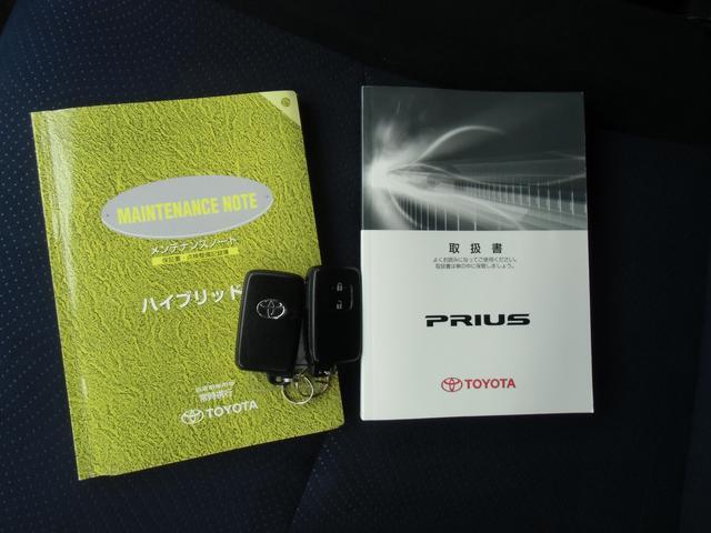 トヨタ プリウス Sツーリングセレクション
