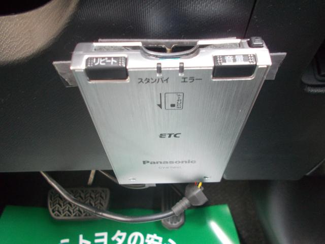 S フルセグナビ スマートキー ETC DVD(12枚目)