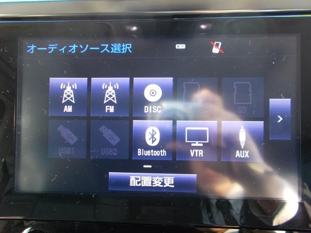 トヨタ アルファードハイブリッド SR Cパッケージ