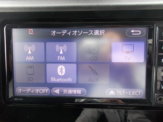 X S ドライブレコーダー付き(11枚目)