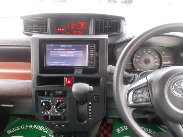 X S ドライブレコーダー付き(16枚目)