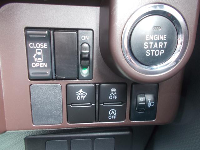 X S ドライブレコーダー付き(17枚目)