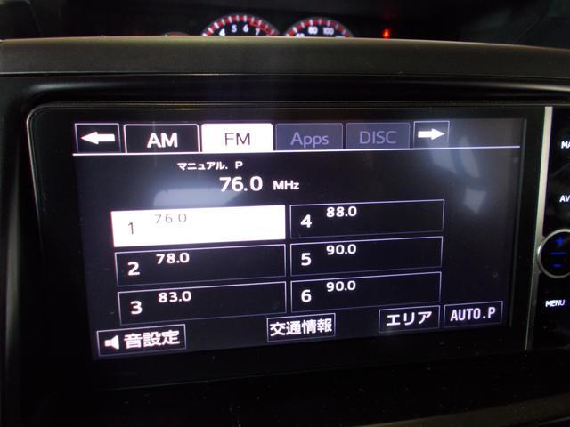 S G's 両側電動スライドドア(11枚目)