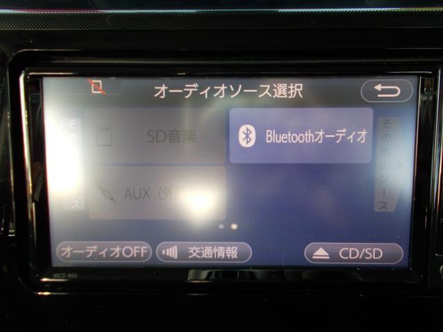 G S ナビ・ETC・両側電動スライドドア(12枚目)