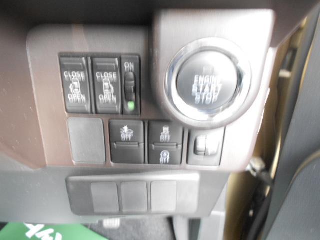 G S 両側電動スライドドア(5枚目)