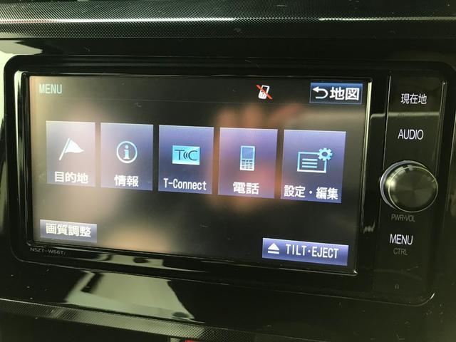 G S 両側電動スライドドア(10枚目)