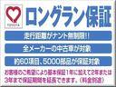 240S ナビ カメラ ETC フルフラット クルコン(36枚目)