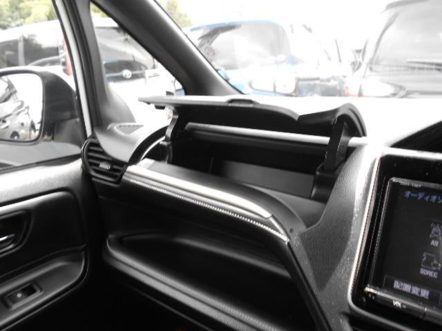 Gi ブラックテーラード フルセグ メモリーナビ DVD再生 後席モニター バックカメラ 衝突被害軽減システム 両側電動スライド LEDヘッドランプ ウオークスルー 乗車定員7人 3列シート ワンオーナー アイドリングストップ(17枚目)