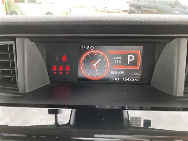 カスタムG-T フルセグ メモリーナビ DVD再生 バックカメラ 衝突被害軽減システム ETC ドラレコ 両側電動スライド LEDヘッドランプ ウオークスルー ワンオーナー アイドリングストップ(12枚目)
