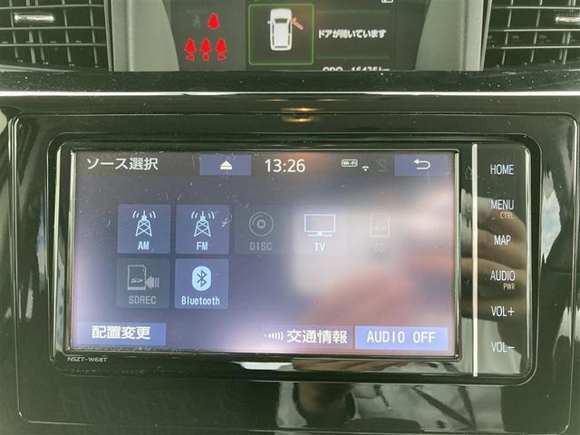 カスタムG-T フルセグ メモリーナビ DVD再生 バックカメラ 衝突被害軽減システム ETC ドラレコ 両側電動スライド LEDヘッドランプ ウオークスルー ワンオーナー アイドリングストップ(21枚目)