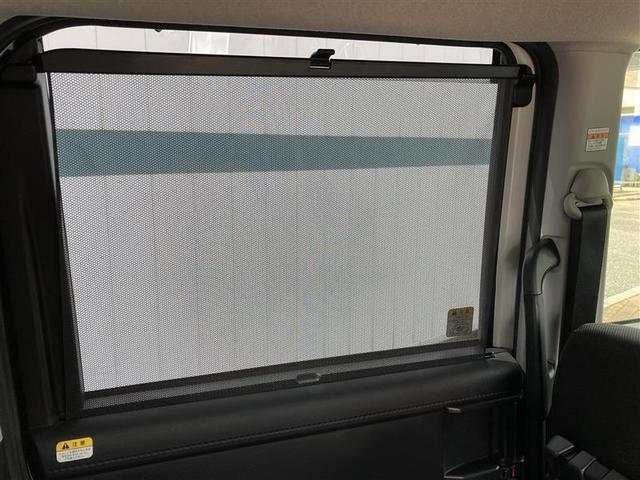 カスタムG-T フルセグ メモリーナビ DVD再生 バックカメラ 衝突被害軽減システム ETC ドラレコ 両側電動スライド LEDヘッドランプ ウオークスルー ワンオーナー アイドリングストップ(32枚目)