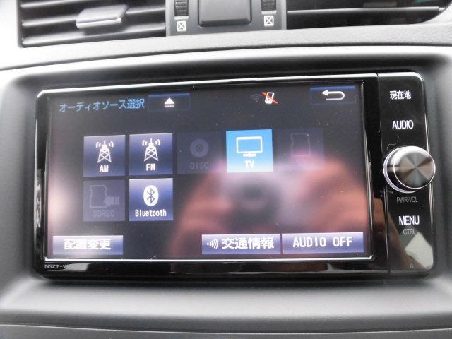 トヨタ マークX プレミアム 登録済み未使用車 フルセグメモリーナビ クルコン
