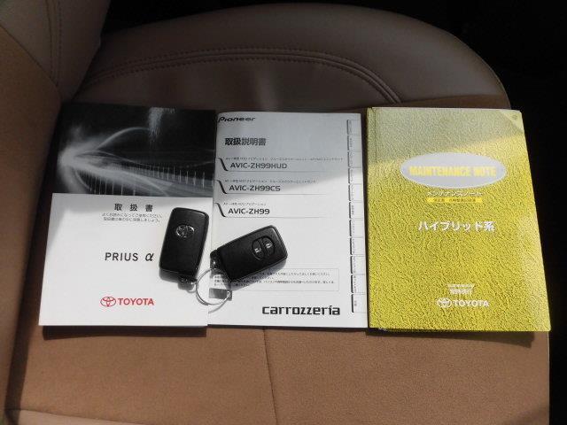 トヨタ プリウスアルファ Gツーリングセレクション 5名 フルセグHDDナビ LED