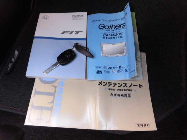 ホンダ フィット 1.3G