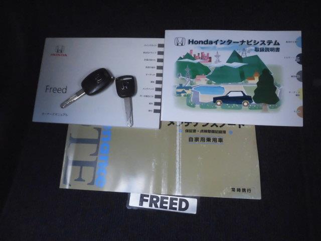 G エアロ HDDナビ バックカメラ 片側電動スライドドア(15枚目)