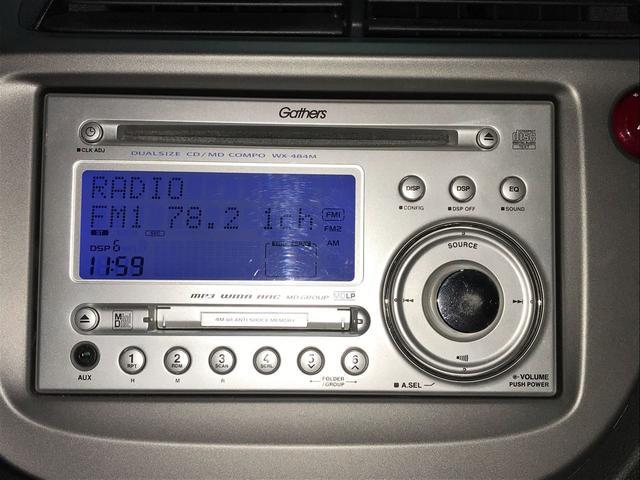 ホンダ フィット G ETC CD MD キーレス 盗難防止システム